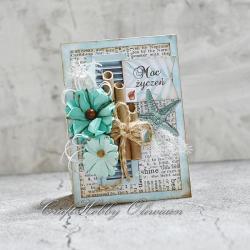 kartka,życzenia,urodziny,imieniny,marynistyczna - Kartki okolicznościowe - Akcesoria