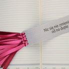 Zakładki do książek motywacja,zakładka motywacyjna,prezent
